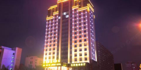 中國東方航空公司九江錦都龍荷酒店