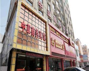 香港-朝陽自由行 中國國際航空公司朝陽中亞商務賓館