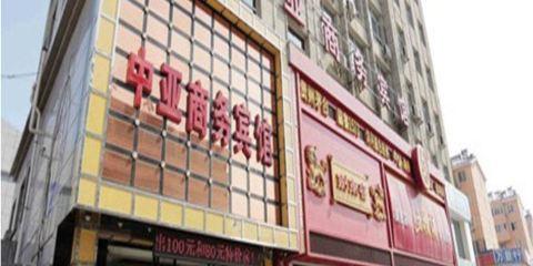 中國國際航空朝陽中亞商務賓館