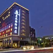 嘉義皇品國際酒店