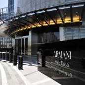 迪拜阿瑪尼酒店