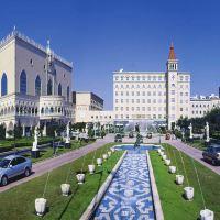 天津泰達國際酒店