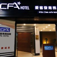 台南愛客發商旅台南館(ECFA Hotel Tainan)