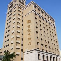 台南富信大飯店(Fushin Hotel Tainan)