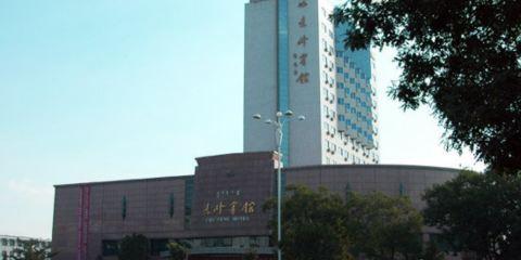 香港航空赤峯賓館