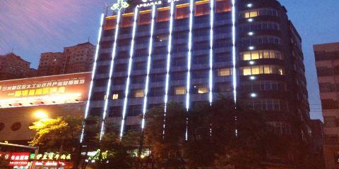 上海航空公司飛天美居酒店(蘭州火車站店)
