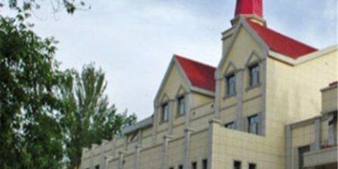 中國國際航空公司伊寧伊犁賓館