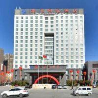 鄭州鄭飛國際酒店