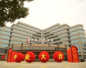香港-臺州自由行 中國國際航空公司-温嶺朗庭洲際酒店