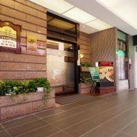 台北懷寧旅店(KEYMANS HOTEL)