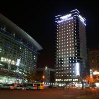 東恒旅館釜山站一號店(Toyoko Inn Busan Station 1)