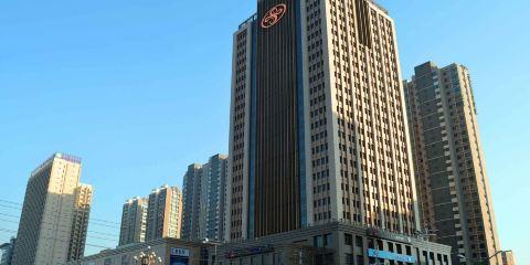 中國國際航空公司包頭世茂大酒店