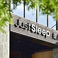 捷絲旅(高雄站前館)(Just Sleep Kaohsiung Station)