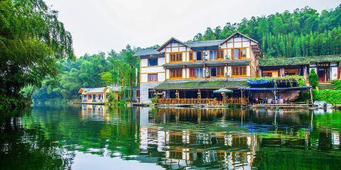 中國國際航空蜀南竹海陳家院子半島庭院酒店