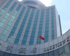 香港-南京自由行 上海航空南京玄武飯店