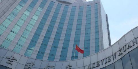 上海航空南京玄武飯店