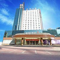 鄭州國際會展中心和頤酒店