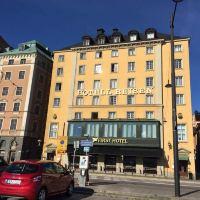 斯德哥爾摩第一瑞森酒店(First Hotel Reisen Stockholm)