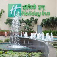 孟買國際機場假日酒店(Holiday Inn Mumbai International Airport)