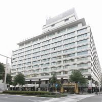 名古屋國際大酒店(Nagoya  International Hotel)
