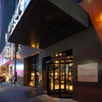 紐約優雅精品室友酒店(Room Mate Grace Boutique Hotel New York)