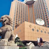 北京西苑飯店