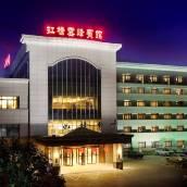 上海虹橋雲峰賓館