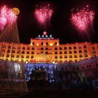 鄭州建國飯店