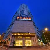 瀘天化酒店(成都寬窄巷子店)