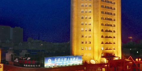香港航空東營大明大廈