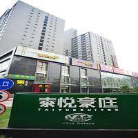 北京泰悅豪庭酒店