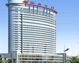 香港-連云港自由行 上海航空連雲港明珠開君國際酒店