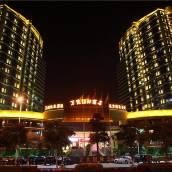 石獅萬佳國際酒店