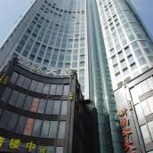 上海源達酒店式公寓