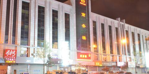 中國東方航空公司通遼新世紀大酒店