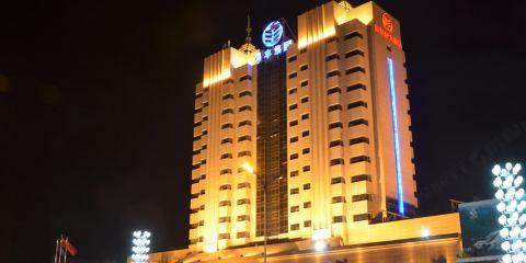 中國國際航空公司通遼新世紀大酒店