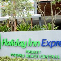 普吉島芭東海灘智選假日酒店(Holiday Inn Express Phuket Patong Beach Central)