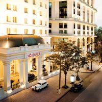 莫凡彼河內酒店(Mövenpick Hotel Hanoi)