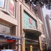 西安興正元國際酒店