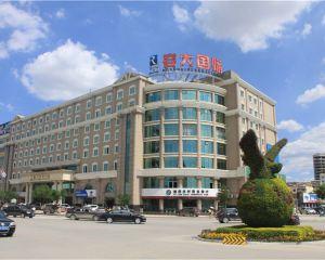 香港-榆林自由行 中國國際航空榆林容大國際酒店