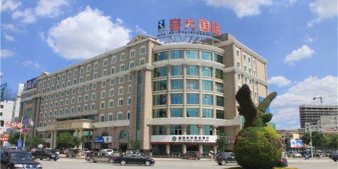 中國國際航空公司榆林容大國際酒店