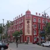 青島西嶺大酒店