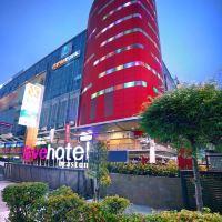 雅加達LTC格羅多克飛舞酒店(Favehotel LTC Glodok Jakarta)