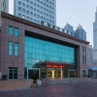 桔子·水晶酒店(青島五四廣場海景店)
