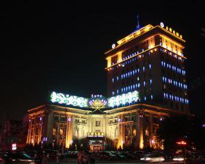 香港-包頭自由行 中國國際航空包頭上都大酒店