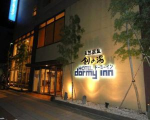 香港-富山自由行 中華航空公司富山多米酒店