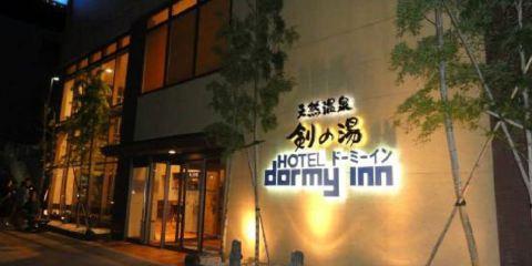 中華航空公司+富山多米酒店