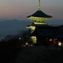 京都酒店預訂