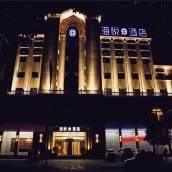 勉縣海悅酒店