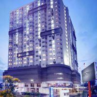 雅加達阿斯頓普魯伊特酒店式公寓(Aston Pluit Hotel and Residence Jakarta)